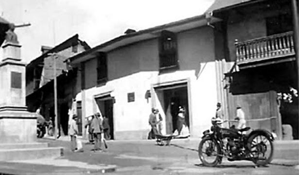 banco-popular-del-peru-sucursal-cdep-1957
